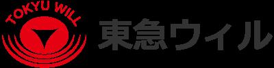 株式会社東急ウィル